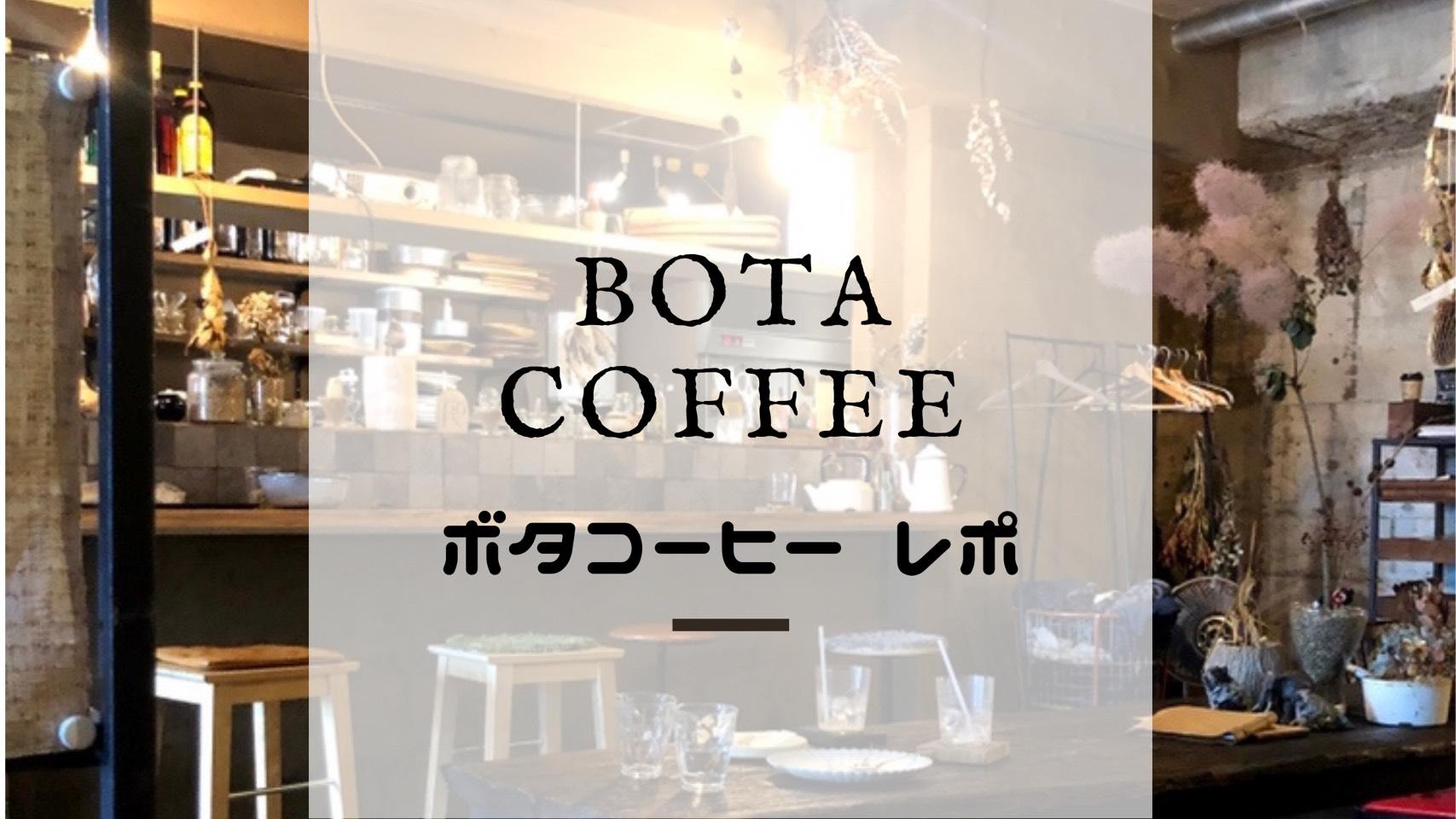 おしゃれカフェ